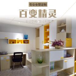 整体家具定制 现代青少年房榻榻米儿童房 储物收纳