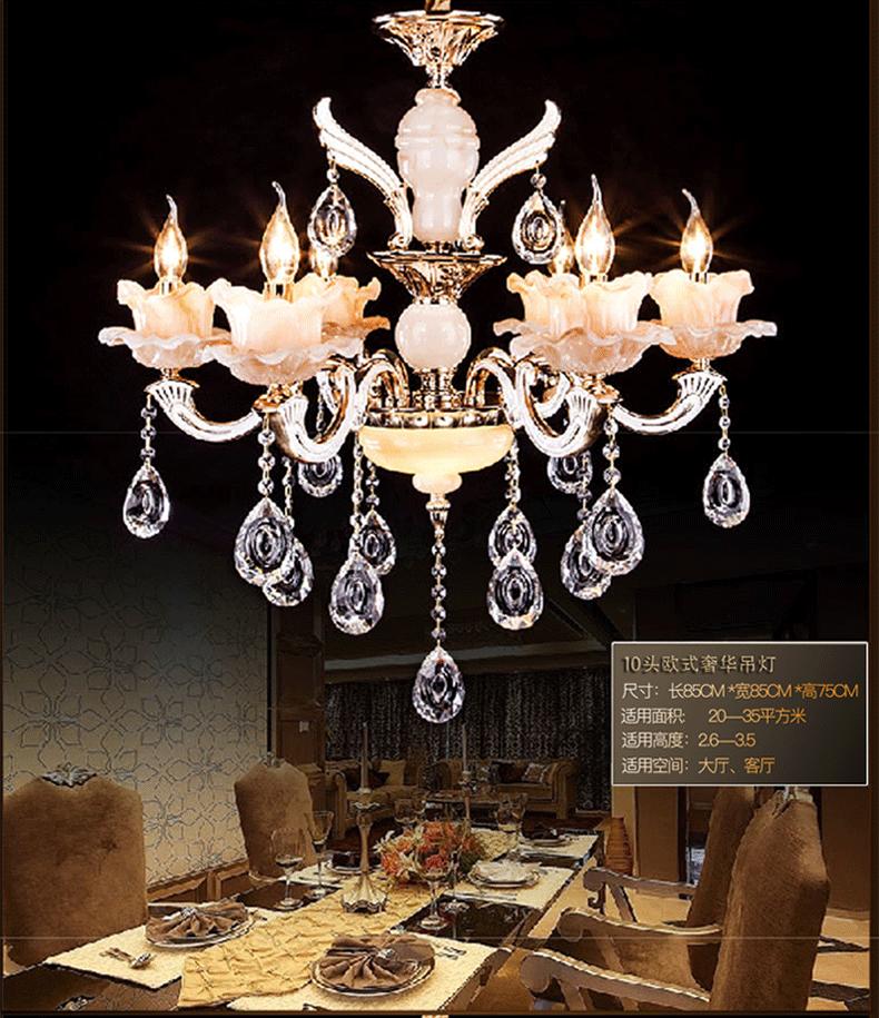 歐式水晶吊燈客廳蠟燭燈臥室餐廳走廊豪華別墅燈具